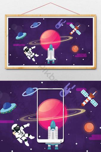 ilustración de itinerancia de ciencia espacial astronauta plano azul púrpura Ilustración Modelo PSD