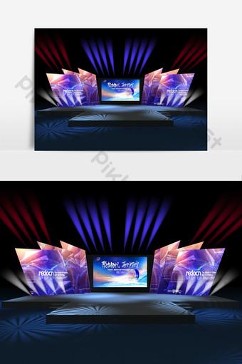 舞台設計模型公司年會的效果 裝飾·模型 模板 MAX