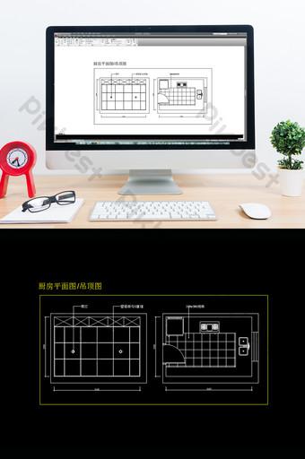 رسومات سقف خطة أرضية المطبخ المنزلي الديكور والنموذج قالب DWG