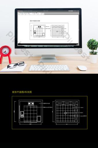 Simple y moderno hogar cocina plan de piso techo dibujo cad Decoración y modelo Modelo DWG