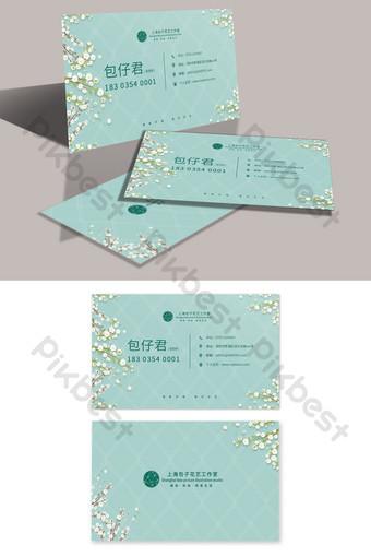 Petite carte de visite florale de personnalitétoilée vert émeraude fraîche et élégante Modèle PSD