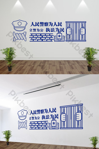 Public Security Warning Message Microbody Culture Wall Display Panel Stereo Corridor Decors & 3D Models Template AI
