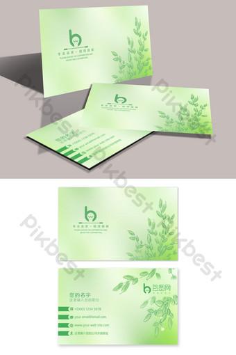 Petite carte de visite florale personnalisée verte émeraude fraîche et élégante Modèle PSD