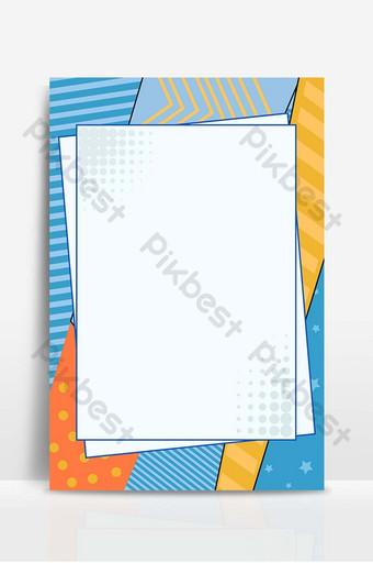 文具邊框設計背景 背景 模板 PSD