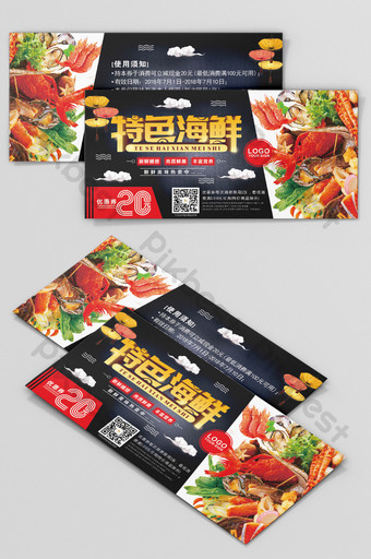 Phiếu thưởng thức ăn hải sản đơn giản và đặc biệt Bản mẫu CDR