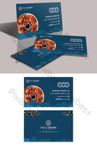 modèle de carte de visite de restaurant de fruits de mer de restauration simple haut de gamme Modèle AI