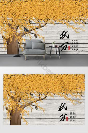 النمط الحديث جميل الخريف شجرة كبيرة أوراق صفراء الاعتدال الخريفي خلفية الجدار المخصص الديكور والنموذج قالب PSD