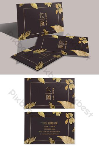 Bijoux de feuille d'or de texture bronzante haut de gamme emballent des cartes de visite Modèle PSD