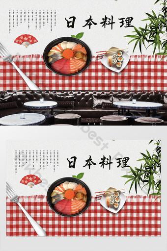 الحديثة وبسيطة اليابانية الساشيمي السوشي المطبخ خلفية الجدار الديكور والنموذج قالب PSD