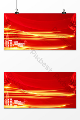 fondo de diseño elegante de seda roja Fondos Modelo PSD