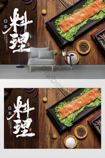 الحديث الياباني الساشيمي السوشي المطبخ خلفية الجدار التخصيص الديكور والنموذج قالب PSD
