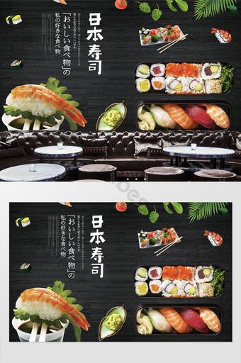 الحديث وبسيط المطبخ الياباني الساشيمي السوشي خلفية الجدار التخصيص الديكور والنموذج قالب PSD