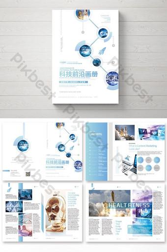 Brochure d'image de la frontière technologique fraîche et stylée Modèle AI