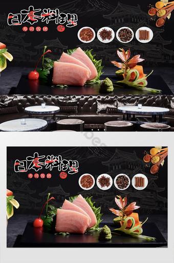 من المألوف الأسماك والمطبخ الياباني جدار خلفية مخصص الديكور والنموذج قالب PSD
