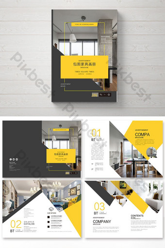 complete set of style smart home decoration brochure design and layout Template AI