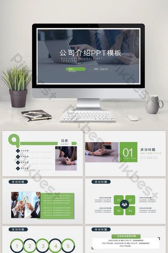 business company introduction corporate promotion ppt template PowerPoint Template PPTX