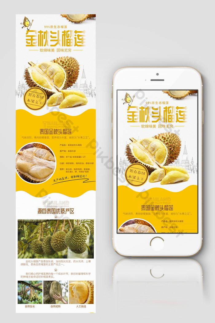 ताजा फल मूल थाई durian गोल्डन तकिया विवरण पृष्ठ