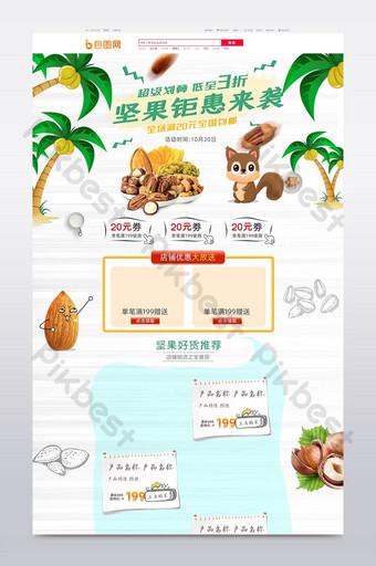 شجرة جوز الهند قلم بسيط مرسومة باليد نمط الجوز وجبة خفيفة الغذاء المنزل قالب على الأبيض التجارة الإلكترونية قالب PSD