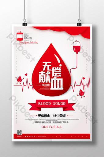 poster kesejahteraan masyarakat desain donor darah gratis Templat PSD