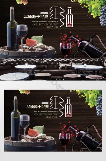 الأوروبية الرجعية النبيذ النبيذ حانة ثقافة خلفية الجدار الديكور والنموذج قالب PSD