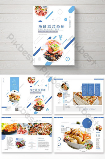 fresh and fashionable seafood gourmet catering brochure Template AI