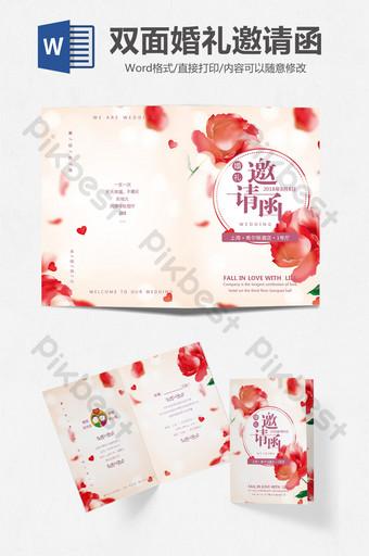 Modèle Word de carte d'invitation de mariage de fleur rouge Word Modèle DOC