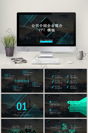 Company introduction corporate profile promotion PPT template PowerPoint Template PPTX