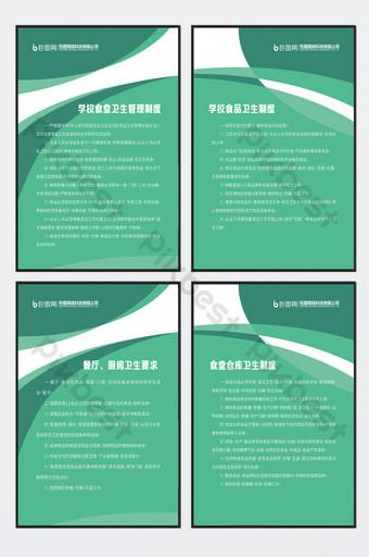 School Management System Templates Poster Flyer Design Free Download Pikbest