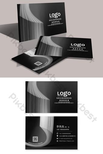الراقية بطاقة كاتب مكتبة الإبداعية الشخصية للشركة قالب PSD