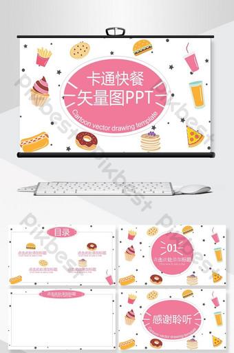 Phim hoạt hình đồ ăn nhanh màu hồng minh họa vector PPT phổ quát nền PowerPoint Bản mẫu PPTX