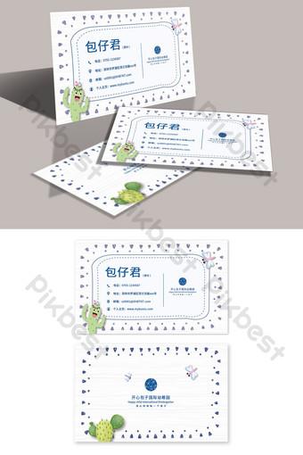 Dessin animé dessiné à la main mignonne petite carte de visite de maternelle fraîche Modèle PSD