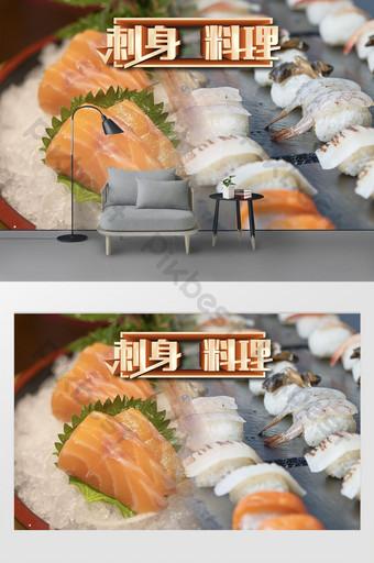 الأدوات الراقية المطبخ الياباني خلفية الجدار الديكور والنموذج قالب PSD