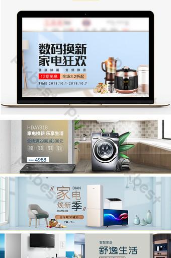 المنزل 3d نمط الأجهزة المنزلية الرقمية الترويج ملصق شعار التجارة الإلكترونية قالب PSD