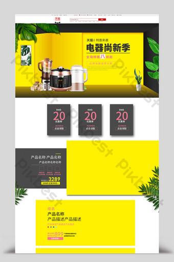 تصميم الصفحة الرئيسية للترويج لتجديد الأجهزة المنزلية مع خلفية سوداء وصفراء التجارة الإلكترونية قالب PSD