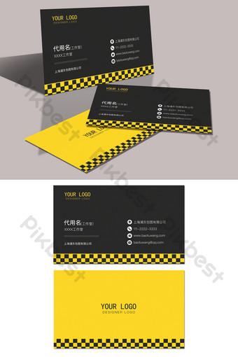 Carte de visite de studio géométrique créatif noir et jaune Modèle PSD