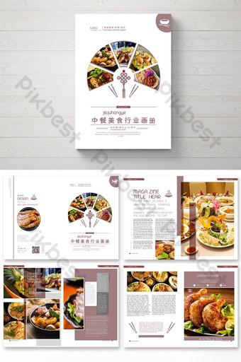 كتيب صناعة الطعام الصيني الراقية قالب AI
