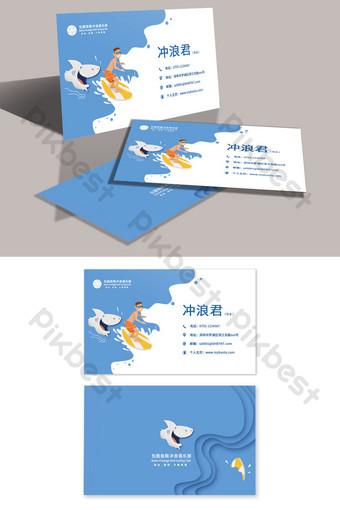 Carte de visite de personnalité créative de club de surf dessiné à la main Modèle PSD