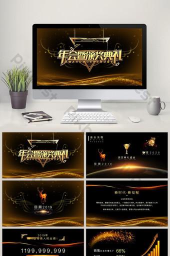Lễ trao giải thưởng cuộc họp thường niên của công ty vàng với video PPT mẫu PowerPoint Bản mẫu PPTX
