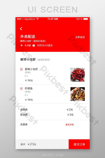 Red simple takeaway app settlement interface design UI Template PSD