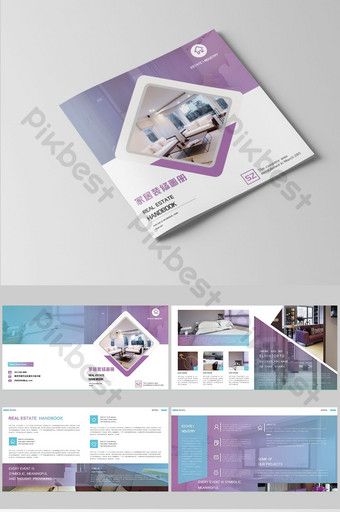 small refreshing gradient complete set of style smart home decoration brochure Template PSD