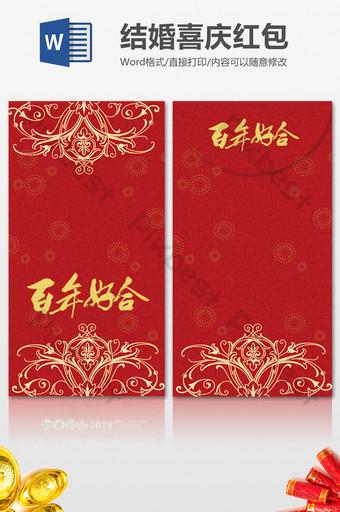 pola merah meriah pernikahan kata template amplop merah Word Templat DOC