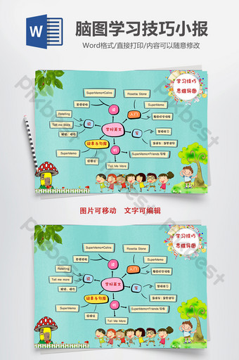 Modèle Word de journal manuscrit de carte de cerveau tabloïd de compétences d'étude Word Modèle DOC