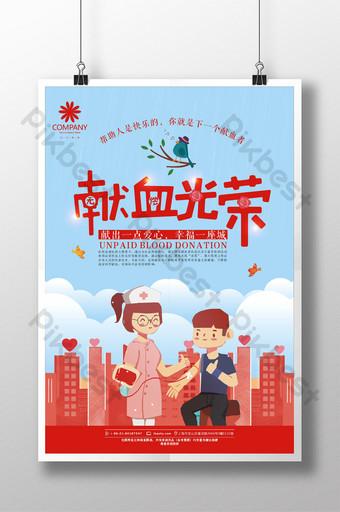 datar donor darah gratis cinta mulia desain poster kesejahteraan publik Templat CDR