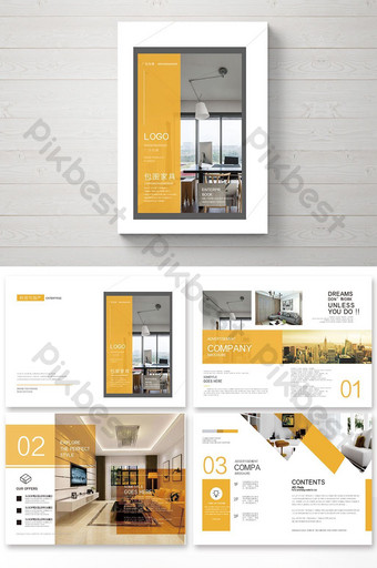 complete set of refreshing and simple style real estate home decoration brochure Template AI
