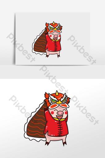 紅色簡單卡通可愛豬年小豬跳舞獅子矢量圖 插畫 模板 PSD