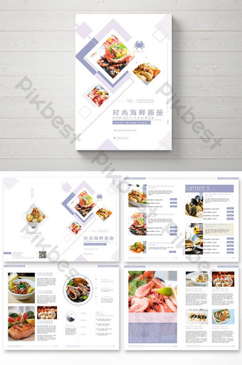 fresh and fashionable seafood industry brochure Template AI