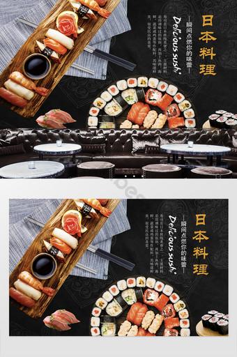 اليابانية مطعم السوشي خلفية الجدار الديكور والنموذج قالب PSD