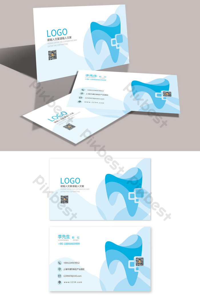 dentist medical business universal business card template design