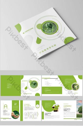 مجموعة كاملة من تصميم كتيب صناعة حماية البيئة الراقية قالب AI