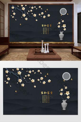 التصميم الفني الصيني الجديد والمجوهرات زهرة البرقوق فرع زهرية الذهب احباط المنزل والعودة الغنية الديكور والنموذج قالب PSD